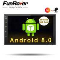 Funrover del coche de Android 8,0 Quad Core reproductor de dvd GPS 2 din radio universal navegación Wifi multimedia rds usb navi FM 110mm de profundidad