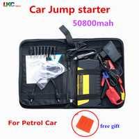 De alta calidad de emergencia multifunción coche de arranque salto 50800 mah 12 V Mini portátil del motor de coche de banco de potencia cargador de refuerzo