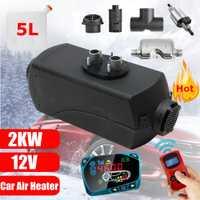 12V 2KW voiture Diesels Air Parking chauffage voiture chauffage LCD télécommande moniteur commutateur + silencieux pour camions Bus remorque chauffage