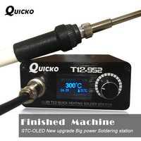 Calentamiento rápido T12 de soldadura Estación de soldadura electrónica de hierro 2018 nueva versión STC T12 OLED Digital de T12-952 QUICKO