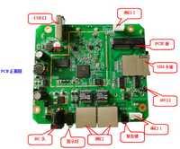 Qca9531 motherboard apwifi módulo 4G router tarjeta SD tarjeta SIM PoE y desarrollo USB
