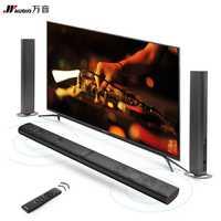 8 altavoces HiFi desmontable inalámbrico Bluetooth Soundbar 3D Surround Stereo Subwoofer para TV Home Theatre System Optical Sound Bar