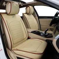CHE-AIREN 12 V été aéré véhicule monté ventilé refroidissement chauffage Massage Auto universel intelligent siège de voiture couvre