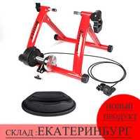 Bicicleta de Montaña de rueda de bicicleta Estación de soporte profesional en entrenador de dispositivo en la estación frente accesorios de Fitness