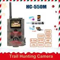 Lixada 940NM exploración cámara de caza HC300M HD GPRS MMS infrarrojo Digital Trail caza Cámara GSM IR LED cámara Digital