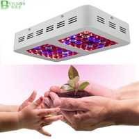 BEYLSION LED 600 W 300 W LED creciente lámparas luz de espectro completo doble Chip para planta de cultura interior crecer las plantas las semillas de la flor