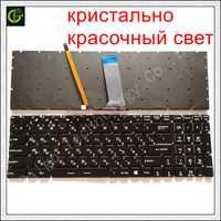 Russe RGB Rétro-Éclairé Clavier pour MSI GT62 GT72 GE62 GE72 GS60 GS70 GL62 GL72 GP62 GP72 CX62 GS63VR GS73VR GT72VR GT83VR GE62V RU