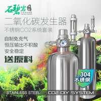 Botella DIY de dióxido de carbono para acuario, recipiente de 2 L, regulador de CO2, ácido cítrico y soda para hornear, solenoide