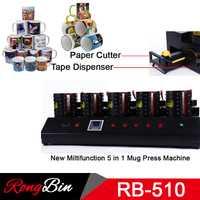 Nuevo Digital multifuncional 5 en 1 taza de máquina de prensa de calor de sublimación de Control único de taza de máquina de prensa de transferencia de calor