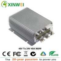 XINWEI DC 48 V a DC 24 V 40A 960 W convertidor de aluminio de reguladores de tensión de los estabilizadores no- aislado BUCK impermeable IP68