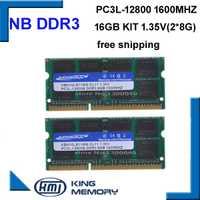 KEMBONA marca nuevo sellado sodimm portátil ram de DDR3L 16 GB (kit de 2 unids ddr3 8 GB) 1,35 V PC3L 12800 s de baja potencia 204pin de memoria ram