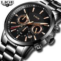 Relojes de hombre Top marca de lujo LIGE impermeable Deporte Militar reloj multifunción de acero inoxidable reloj de cuarzo Relogio Masculino
