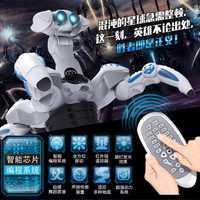 De alta calidad nuevo TT388 inteligente RC robot animal cuatro ángulo monstruo simulación robot baile