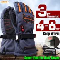 Warmspace 5600 mAh inteligente calor eléctrico guantes de esquí impermeable de la batería de litio de la calefacción 5 dedos y mano caliente 3 de 4-8 H
