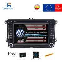 JDASTON 2 DIN 7 pulgadas coche DVD GPS Radio para Skoda Volkswagen VW Passat B6 Polo Golf 4 5 Touran Sharan Jetta Caddy T5 Tiguan Bora