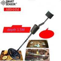 Detector de Metales detector de oro subterráneo todo el escáner ar944m búsqueda ar944 juego de excavadoras probador máquina detector de Metales detección ar 944