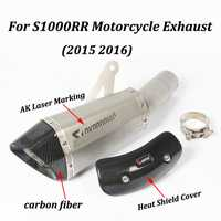De escape de la motocicleta silenciador con AK marcado láser DB asesino escudo de calor cubierta de fibra de carbono antideslizante para BMW S1000RR 2015 2016
