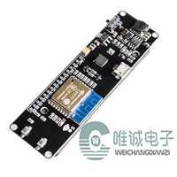 Wemos Esp-wroom-02 placa madre D1 mini WiFi módulo ESP8266 con 18650 batería caso compatible con nodemcu