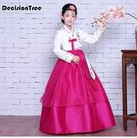 2019 nuevo hanbok ropa coreana vestido tradicional para niños jardín de infantes actuación niños ropa bebé niña Día de los niños así