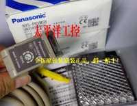 NX5-PRVM5B fotoeléctrico Interruptor de sensor