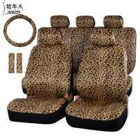 Muniuren lujo leopardo cubierta de asiento de coche universal fit almohadillas cinturón cubierta del volante universal asiento de coche protector