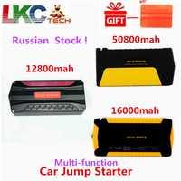¡Rusia! Del coche salto de arranque mejor cargador de batería de emergencia Multi-función Mini portátil de energía Banco dispositivo de arranque