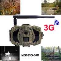 3G juego de caza cámaras 940nm 100 ft foto trampa cámaras 30MP GPRS y MMS celular BolyGuard Cámara gsm para de caza