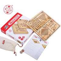 MITOYS a juego magnético piezas tablero plegable 103 unids/set Junta tamaño 28 cm x 28 cm Reversi juego regalo para regalos de los niños