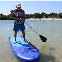 Inflable Stand Up Paddle Junta pintura inflable de PVC de tabla de surf