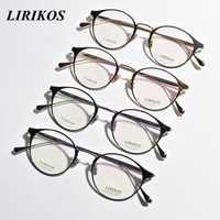 Liricos puro titanio gafas templo con flor de cruciato Granny Chic ovalado hombres y mujeres marco completo gafas hombre espectáculo
