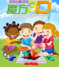 Candice guo juguete de plástico 3D Blokus estilo bloque de juego forma de construcción Partido de la inteligencia del bebé conocimiento Regalo de Cumpleaños presente