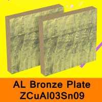Placa de Bronce AL Aluminio Aleación De Cobre Hoja ZCuAl03Sn09 Junta Bar Especialmente para el agua de Mar A La Corrosión de La Caldera de Construcción Naval