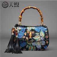 Pmsix2017 nuevo hit color bolso de cuero repujado en relieve exquisito retro hombro Messenger bag bolsa de Bambú