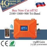 Nouveau!! 900 1800 2100 amplificateur Mobile répéteur à trois bandes répéteur GSM 4G répéteur DCS WCDMA 2G 3G 4G répéteur de Signal cellulaire LTE