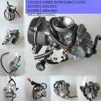 CG 125CC pz26 150cc pz27a 200cc pz30 GN 125CC pd26ja GY6 125CC PD24J GY6 50CC PD19J carburador carburateur