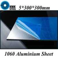 5*300*300mm aluminio 1060 Sábanas puro placa de aluminio DIY material envío gratis