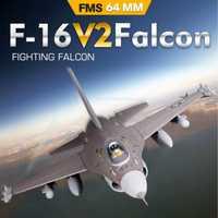 FMS RC avión 64mm F16 F-16 V2 Vigilantes acondicionado ventilador del FED de escala de grises de guerra de combate modelo Hobby avión avión avión PNP