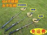 304 acier inoxydable poisson lance pêche lance canne à pêche harpon automatique. 70 cm OU 84 CM OU 112 CM