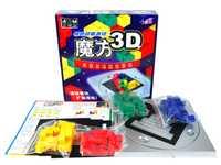 ¡Candice guo! Juguete de plástico educativo colorido 3D magic square capacidad de pensamiento espacial niños cumpleaños regalo de Navidad