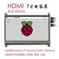 7 pulgadas Raspberry pi pantalla táctil 600 1024 7 pulgadas pantalla táctil capacitiva LCD, interfaz HDMI, compatible con varios sistemas