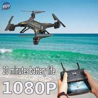 Hélicoptère rc Drone avec Caméra HD 1080 P WIFI FPV Drone selfie Professionnel Pliable quadrirotor 20 Minutes Autonomie de la batterie