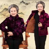 Chaquetas de invierno mujer 2018 mujeres de mediana edad de la abuela con algodón terciopelo Dorado de la madre más terciopelo grueso algodón chaqueta