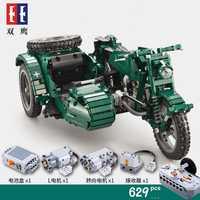 Segunda Guerra Mundial motocicleta Technic militar Control remoto RC bloques ladrillos 3354 juguetes arma ejército B Serie Technic