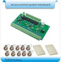 DIY 4 carretera puerta de entrada de control de Control de acceso de puerta paso Exportación/puerta canal controlador de freno + 4 lector RFID