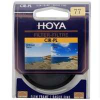 2 en 1 77mm hoya UV (c) Filtro + CIR-PL CPL filtro polarizador para lente de la cámara