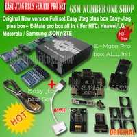 2019 ORIGINAL nuevo fácil Jtag más caja + nuevo E-mate caja de Emate Pro caja de E-hembra EMMC herramienta todo en 1 Envío Gratis
