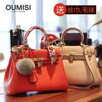 Oumisi PU bolsa de cuero mujer diseño de lujo correa de cuero de alta calidad bolso casual crossbody bolsas para mujeres