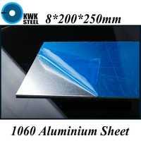 8*200*250mm aluminio 1060 Sábanas puro placa de aluminio DIY material envío gratis