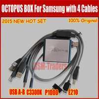La última versión Original Octopus box para Samsung Flash leer/escribir GDFS IMEI reparar EFS Bloqueo de red S5 (con 4 cable)