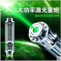 AAA de alta potencia militar 50 W 50000 m 532nm linterna puntero láser verde láser ardiente enfoque partido quemar los cigarrillos de caza